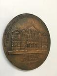 Настольная медаль 50 лет ВВИА Академия им. Жуковского, фото №5