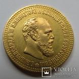10 рублей 1894 г. Александр III, фото №6