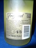 Игристое вино Freixenet premium cava 0.75 L ESPANA фото 6