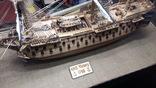 HMS Виктория 1:98 (старая школа сборки), фото №8