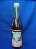 Коллекционное вино Дар Лозы ГОСТ 7208-70
