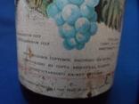 Коллекционное вино Дар Лозы ГОСТ 7208-70 фото 5