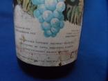 Коллекционное вино Дар Лозы ГОСТ 7208-70 фото 6