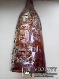 Пивная бутылка завода  И. Е. Игнатищева в Харькове., фото №8