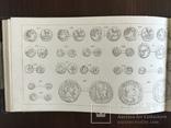 Атлас Древних монет Нумизматика, фото №4