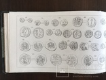 Атлас Древних монет Нумизматика, фото №7
