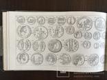 Атлас Древних монет Нумизматика, фото №8
