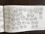 Атлас Древних монет Нумизматика, фото №9