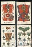 Япония ордена медали 10 открыток, фото №2