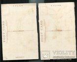 Япония ордена медали 10 открыток, фото №7