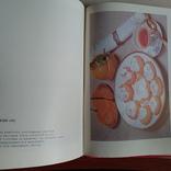 Польская кухня 1993р., фото №5