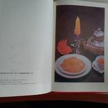 Польская кухня 1993р., фото №6