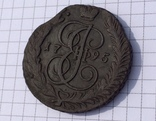 5 копеек 1795 г. а м, фото №2