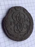 5 копеек 1795 г. а м, фото №3