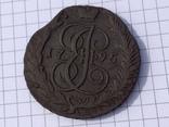 5 копеек 1795 г. а м, фото №8