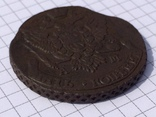 5 копеек 1795 г. а м, фото №10