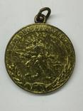 Медаль За Оборону Одессы  боевая, фото №2