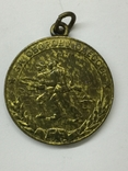 Медаль За Оборону Одессы  боевая, фото №3