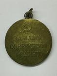 Медаль За Оборону Одессы  боевая, фото №5