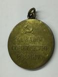 Медаль За Оборону Одессы  боевая, фото №6