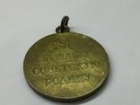 Медаль За Оборону Одессы  боевая, фото №7