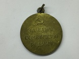 Медаль За Оборону Одессы  боевая, фото №8