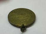 Медаль За Оборону Одессы  боевая, фото №10