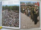 """""""Корабельная сторона"""" фотоальбом о Николаевской области, 1986 год, фото №8"""
