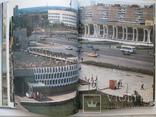 """""""Корабельная сторона"""" фотоальбом о Николаевской области, 1986 год, фото №10"""