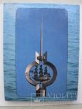 """""""Корабельная сторона"""" фотоальбом о Николаевской области, 1986 год, фото №13"""