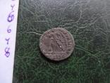 Рим  Константин     ($6.4.8)~, фото №6