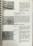 Бурлюк Д.Д. Букет на подоконнике с видом на океан, фото №10