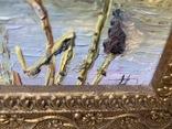 Картина Дороднов Н.И. «Река Уды под Харьковом» 1986 г., фото №5