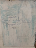 Картина Дороднов Н.И. «Чистый четверг перед Пасхой» 1981 г., фото №6