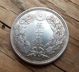 50 Сен 1916 Япония, фото №2