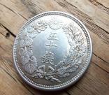 50 Сен 1916 Япония, фото №3