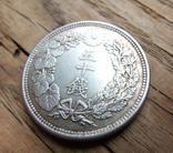 50 Сен 1916 Япония, фото №4