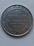 3 рубль 1834 года, фото №2