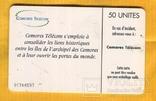 Телефонная карточка Коморские острова 2000 г чип, фото №3