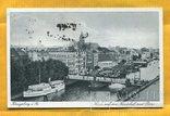 Кёнигсберг Калининград 1940 г пароход, фото №2