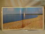 Байкал. фотоальбом, фото №9