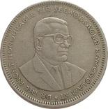 Маврикий 1 рупия 2004, фото №3