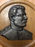Сталин фото 2