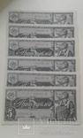 Пять рублей СССР 1938 года Цб прес, фото №2