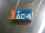 Плёнка цветная дс-4, фото №2