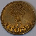Португалія 5 ескудо, 1997