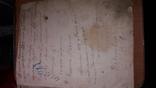 Псалтырь 1863 печать Киево-Печерской Лавры. С автографами владельцев, фото №7