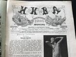 Нива 1907 год 27 Лев Толстой, фото №4