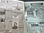 Нива 1907 год 27 Лев Толстой, фото №9