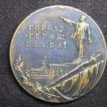 175-летие Севастополя настольная лмд, фото №3